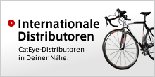 Internationale Distributoren: CatEye-Distributoren in Deiner Nähe.