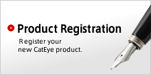 Product Registration: Register your new CatEye product.